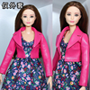 """1/6 BJD Clothes Leather Jacket Hot Pink Accessories for Barbie Doll Clothes Outfits Coat Tops Kids 11.5"""" Dollhouse Toy Girl Gift"""