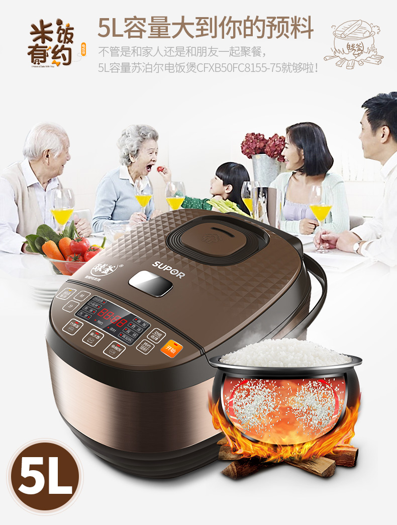 Ball Kettle Rice Cooker 5L Intelligent Large Capacity Rice Cooker Home Automatic Multi-function Genuine 8 People 2