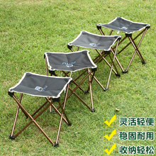 Travel Ultralight Folding Chair  Portable Beach Hiking Picnic Seat Fishing  Tools Chair Superhard High Load Outdoor Camping Cha ultralight folding chair складной стул outdoor camping chair portable beach hiking picnic seat fishing tools chair