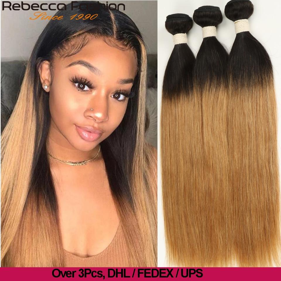 Rebecca 2 tom cor ombre brasileiro feixes de cabelo reto 3/4 pçs remy 100% feixes de cabelo humano t1b/27 # t1b/30 # t1b/99j #