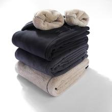 Trousers Sweatpants Heavyweight Jogger Men Velvet Streetwear Zipper Fleece Thicken 7XL