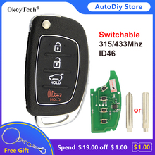 Okeytech Schaltbare 315/433Mhz 4 Taste Flip Fernbedienung Auto Auto Schlüssel ID46 Chip Für Hyundai Mistra Elantra accent I30I35 IX45