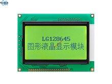 LG128645SFDWH6V RZ33C controller display bildschirm DSP panel LCD Echten RICHAUTO DSP A11E A11S A15 A18