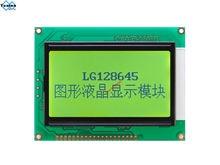 LG128645SFDWH6V-RZ33C wyświetlacz kontrolera ekran DSP panel LCD oryginalny RICHAUTO DSP A11E A11S A15 A18