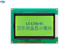 LG128645SFDWH6V RZ33C wyświetlacz kontrolera ekran DSP panel LCD oryginalny RICHAUTO DSP A11E A11S A15 A18