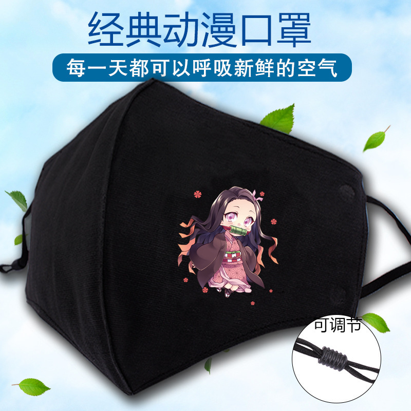 Cartoon Anime Mask Kamado Nezuko Hatsune Miku Arknights One Piece Grandmaster Of Demonic Cultivation Anti-bacterial Dust Masks