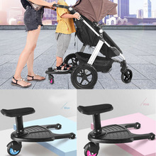 Модная детская педаль коляски адаптер второй ребенок вспомогательный трейлер Детские коляски шаг Багги Настольный теннис разъем для От 3 до 7 лет