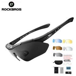 ROCKBROS الاستقطاب الرياضة الرجال النظارات الشمسية الطريق الدراجات نظارات دراجة هوائية جبلية دراجة ركوب حماية نظارات نظارات 5 عدسة