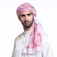 Sombrero de oración musulmana para hombre, Hijab tradicional islámico turco, Arabia Saudita, Dubái, Hijab, 138x138cm