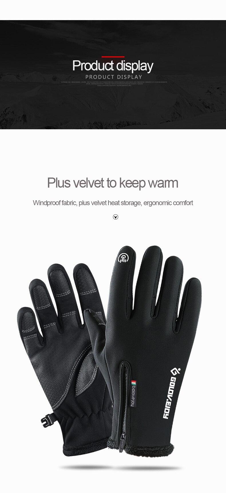 Перчатки из искусственной кожи с сенсорным экраном, мотоциклетные перчатки для сгибания пальцев, защитное оборудование, Зимние перчатки для велоспорта, мотоцикла, лыжного альпинизма
