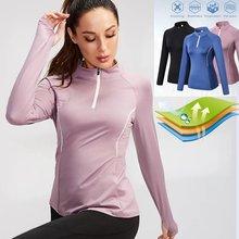 Лучшее качество водолазка на молнии женская спортивная футболка