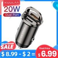 KUULAA Auto Ladegerät Typ C Schnelle USB Ladegerät für iPhone 11 12 Xiaomi Auto Lade Schnell 4,0 3,0 Lade Moible telefon PD Ladegerät
