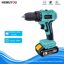 Rechargeable Screwdriver Electric-Drill Battery Torque-Setting Mini Brushless 50NM 21V