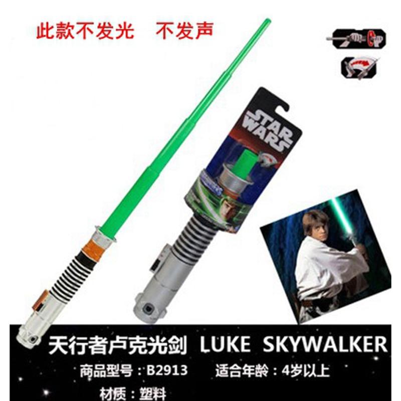 takara tomy star wars sabre de luz 04