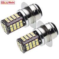 2 bombillas de faro LED para motocicleta P36D 2835 56SMD Motor de motocicleta Hi/Lo Beam faro delantero blanco 6000K 6V 12V