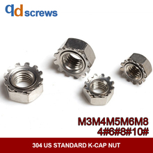 304 M3M4M5M6M8 and US Standard stainless steel K-cap nut