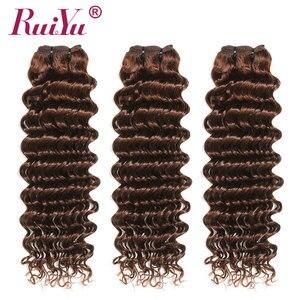Предварительно окрашенные темно-/светло-коричневые волосы #4 #2 бразильские пучки человеческих волос с глубокой волной 3/4 пучки предложения ...