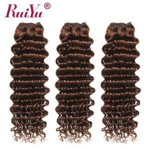 Cabello pre-coloreado oscuro/castaño claro tejido #4 #2 extensiones de cabello humano brasileño de ondas profundas 3/4 mechones ofertas RUIYU cabello no Remy