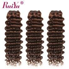 Pre-Colored Dark /Light Brown Hair Weave #4 #2 Brazilian Deep Wave Human Hair Bundles 3/4 Bundles