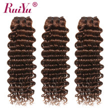 Pre-Colored Dark /Light Brown Hair Weave #4 #2 Brazilian Dee