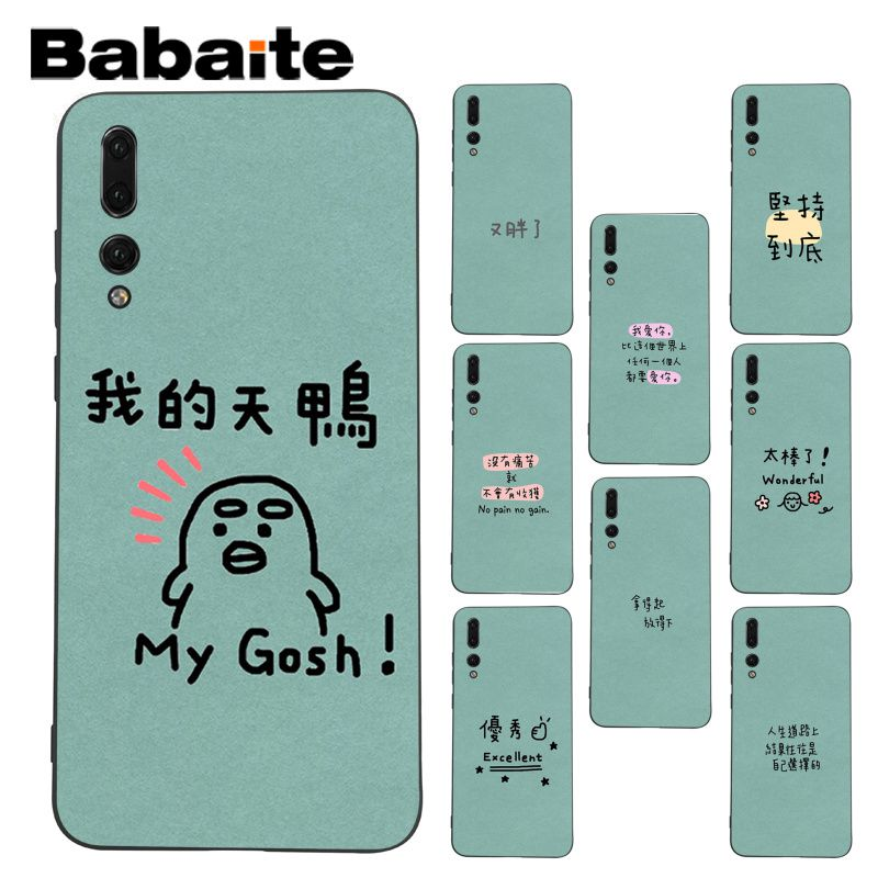 Babaite Green text Painted cover Style Design Phone Case for Huawei P9 P10 Plus Mate9 10 Mate10 Lite P20 Pro Honor10 View10 image