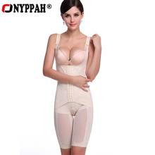 ONYPPAH kobiety Slimmining urządzenie do modelowania sylwetki s gorsety czopiarki body fitness modelowanie talii bielizna kompresja magnes urządzenie do modelowania sylwetki