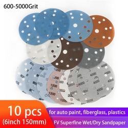 10PCS 6Inch 15 Holes FV Superfine Film Sanding Disc Soft Waterproof Sandpaper 600 to 5000 Grits for Automotive Paint Sanding