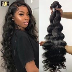 FDX волнистые пряди 30 32 34, 36, 38, 40 дюймов Пряди 100% человеческие волосы пряди Одежда высшего качества бразильские волосы, волнистые пряди Волосы...