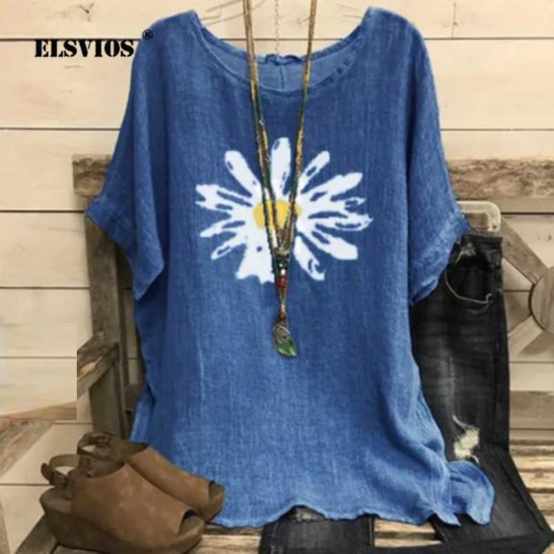 Plus Size Womens Summer Cotton Linen Daisy Tops Ladies Loose Blouse T Shirts