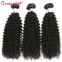 Oxeye fille mongole crépus bouclés cheveux paquets 3 paquet offres cheveux humains paquets couleur naturelle pas Remy Extension de cheveux longueur de mélange