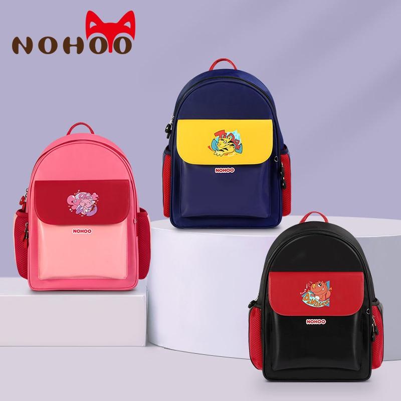 NOHOO Children School Bag for Girls Boys Orthopedic School Backpack Large Capacity Suitable Satchel Knapsack for Grades 1-6