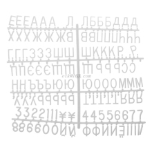 Characters For Felt Letter Board Russian alphabet For Changeable Letter Board