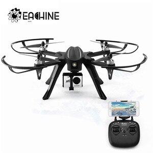 Eachine EX2H bezszczotkowy WiFi FPV z 1080P kamera HD dron RC utrzymujący wysokość Quadcopter RTF