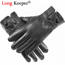 LongKeeper Genuine Leather Gloves Mittens Men Soft Warm Wint