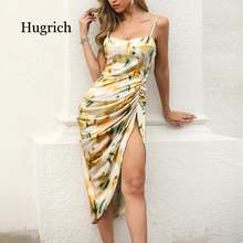 Элегантное женское платье без рукавов на тонких бретелях с высоким