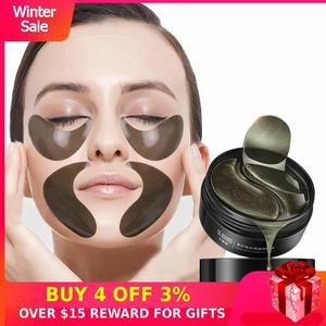 Hydrogel Patches For Eyes Blac