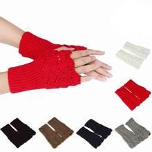 Модные осенне зимние новые женские и мужские теплые перчатки