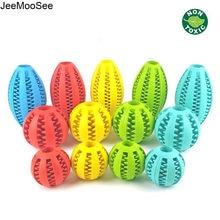 5/7/11cm Juguetes para perros Extra-caucho resistente juguete para saltar pelota elástica interactiva mordedores de juguete para perros para limpieza de dientes de perro tratar bola