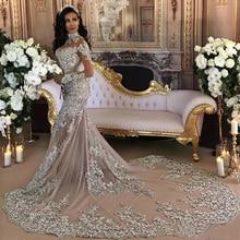ドバイアラビア豪華キラキラ 2020 ウェディングドレスビーズアップリケハイネックイリュージョンロングスリーブマーメイド花嫁ドレスガウン