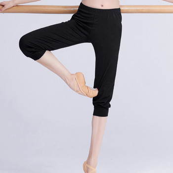 Women Cotton Ballet Dance Pants Adult Casual Harem Loose Elastic Trousers Black Sweat Female - discount item  12% OFF Stage & Dance Wear