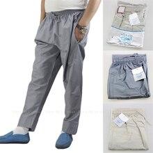 Islamic Men Arab Muslim Arabic Ramadan Eid Harem Pants Saudi Arabia Wide Leg Trouser Mubarak Pakistan Clothing for Adult Bottoms