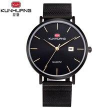 New Fashion Men Watches Top Brand Luxury Quartz Watch Men Casual Slim Mesh Steel Auto Date Display Sport Watch Relogio Masculino цена 2017