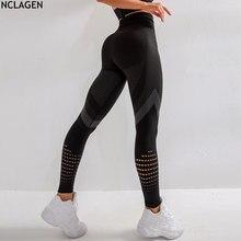 Seamless Yoga Pants Woman Sports Running Leggings High Waist Elastic Workout Squat Proof GYM Sportswear Fitness Training Tights