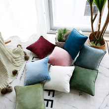 Modern Concise Northern Europe Pillow Cover Solid Color Super-soft Embrace Case Home Decoration For Living Room Sofa