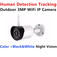 New 3MP Human Detection Tracking WiFi IP Camera Waterproof Outdoor CCTV Security Surveillance Camera with Color Night Vision
