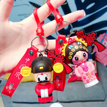 New Chinese Style Heartthrob Niche Keychain for Car Key Chan Pendant Ring Peking Opera Character Lovers Keychain традиционное китайское платье brand new peking cheongsam ccw005