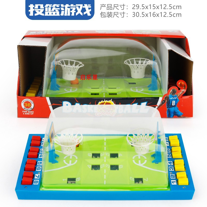 Baby Shooting Ejection Basketball Children Desktop Toy Play With Your Partner Shantou Parent And Child Interactive Board Game Gu