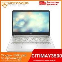 Ноутбук HP 14s-fq0045ur 14