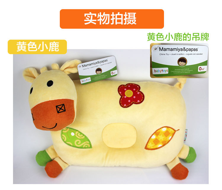 Cartoon Animal Styling Baby Nursing Pillow And Toddler Sleep Positioner Anti Roll Baby Bedding 3