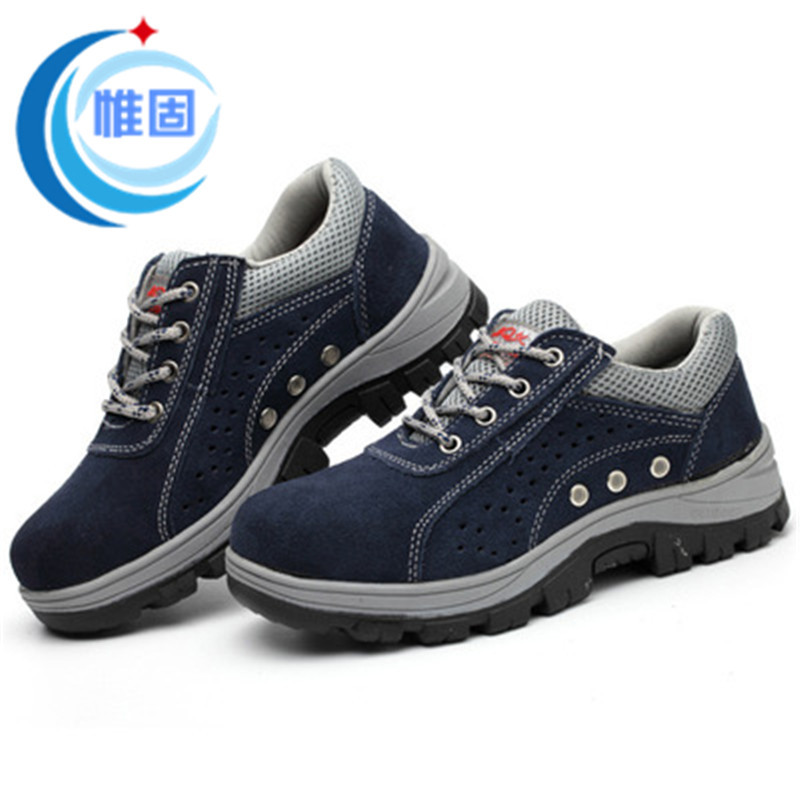 Breathable New Style Safety Shoes Manufacturers Direct Selling Steel Head Safety Shoes Wholesale Customizable Smashing Stab Shoe